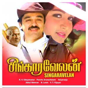 Singaravelan - Original Motion Picture Soundtrack