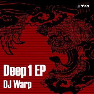 Deep 1 EP