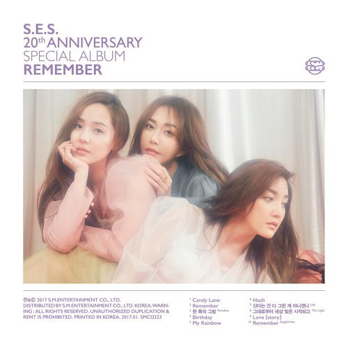 Remember - 20th Anniversary Special Album