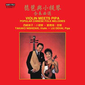 Violin Meets Pipa: Popular Chinese Folk Melodies