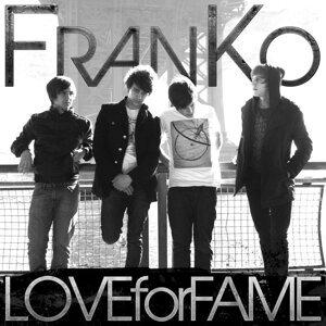 Love For Fame