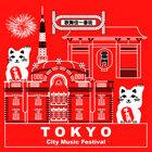 旅人系列.東京:City Music Festival.Tokyo