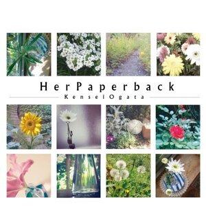 Her Paperback (Her Paperback)
