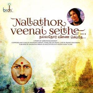 Nallathor Veenai - Single