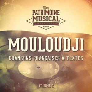 Chansons françaises à textes : Mouloudji, Vol. 2