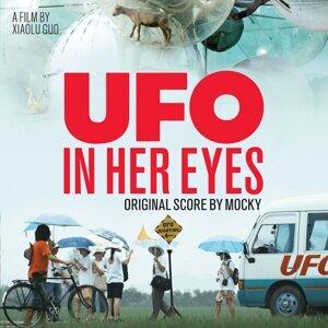 Ufo in Her Eyes (Original Score)