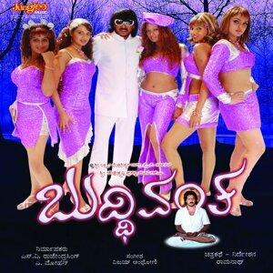 Buddhivantha (Original Motion Picture Soundtrack)
