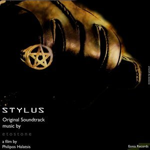 Stylus Soundtrack