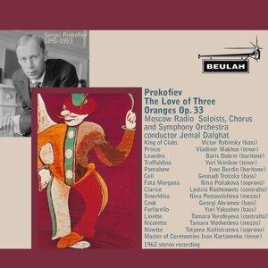 Prokofiev: The Love of Three Oranges Op. 33