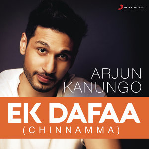 Ek Dafaa (Chinnamma)
