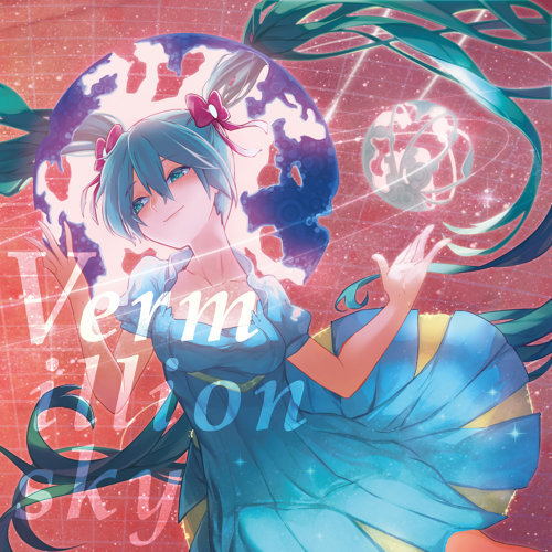 Vermillion Sky