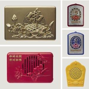Chang Fo Ji - Buddha loops from China