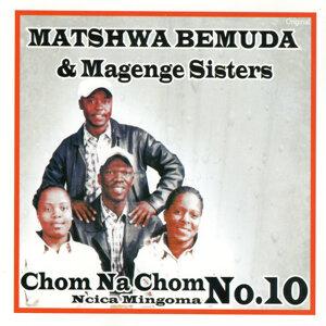 Chom Na Chom (NcicaMingomaNo.10)