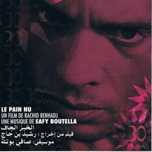 Le pain nu (Original Motion Picture Soundtrack)