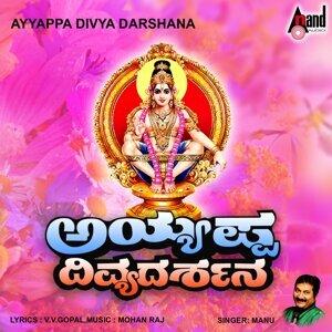 Ayappa Divya Darshana