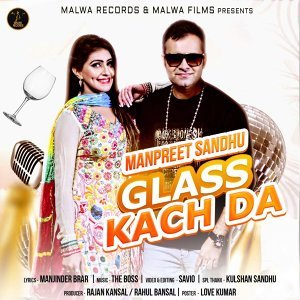 Glass Kach Da