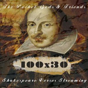 Shakespeare Verses Streaming (100x30)