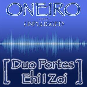 Duo Portes Ehi I Zoi