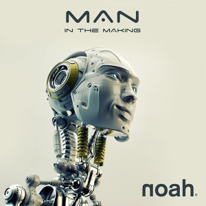 Man in the Making - The Mixes