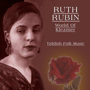 World of Klezmer - Yiddish Folk Music