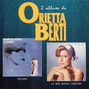 Futuro / Le mie canzoni - 2 album di Orietta Berti