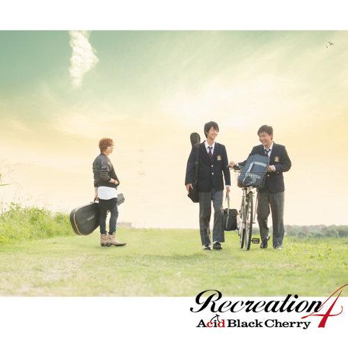 Recreation 4