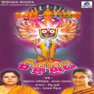 Bishwa Roopa