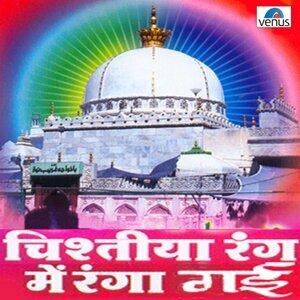 Chishtiya Rang Mein Rang Gaye