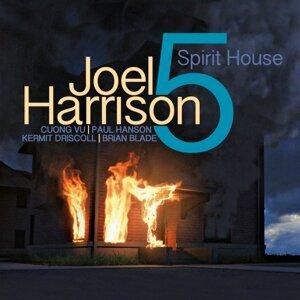 Spirit House (feat. Brian Blade, Cuong Vu, Paul Hanson & Kermit Driscoll)