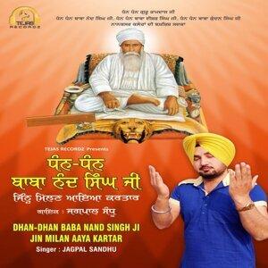 Dhan Dhan Baba Nand Singh Ji Jin Milan Aaya Kartar