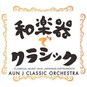 和楽器でクラシック