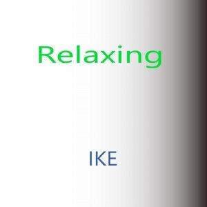 Relaxing (relaxing)