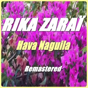 Hava Naguila - Remastered