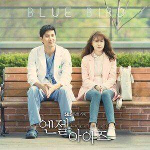 엔젤아이즈 OST Part 7 (SBS 주말드라마)