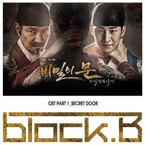 비밀의 문 OST PART1 (SBS 월화드라마)