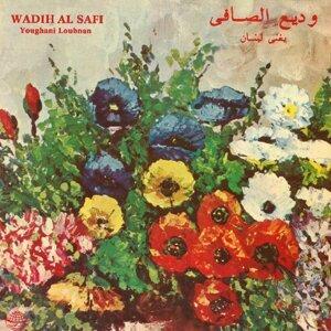 Wadih El Safi Youghanni Loubnan