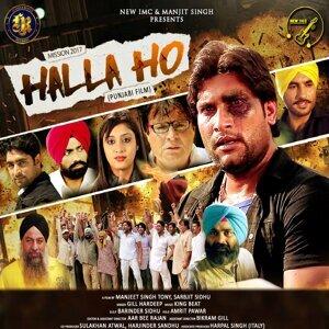 "Bhagat Singh - From ""Halla Ho"""