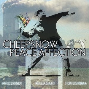 PEACE AFFECTION (feat. DJ MABO) (PEACE AFFECTION (feat. DJ MABO))
