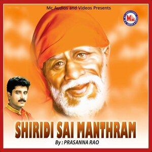 Shiridi Sai Mantharm