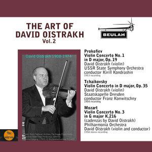 The Art of David Oistrakh, Vol. 2