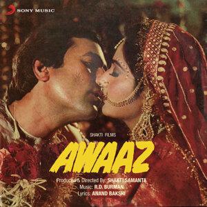 Awaaz (Original Motion Picture Soundtrack)