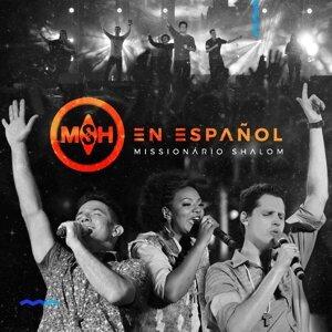MSH en Español