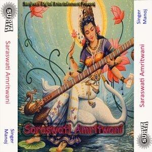 Saraswati Amritwani