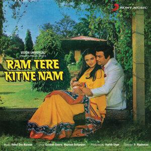 Ram Tere Kitne Nam (Original Motion Picture Soundtrack)