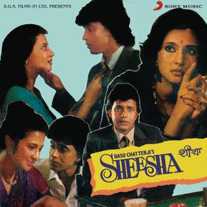 Sheesha (Original Motion Picture Soundtrack)