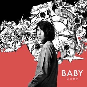 BABY (BABY)