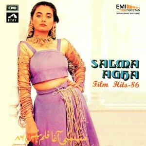 Salma Agha Film Hits 86