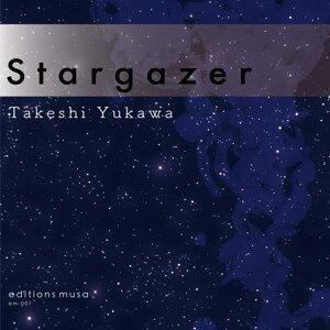 Stargazer (Stargazer)