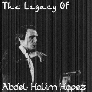 The Legacy of Abdel Halim Hafez