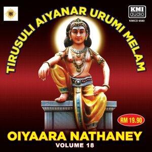 Oiyaara Nathaney